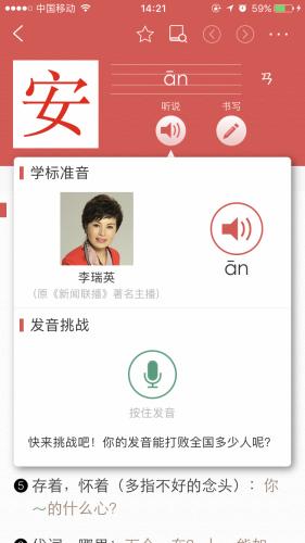 皇冠现金app 3