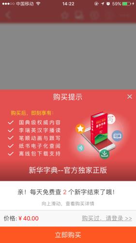 皇冠现金app 4