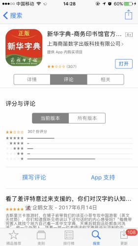 皇冠现金app 6