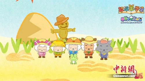 """《智趣羊学堂1》动植物篇曾尝试加入""""小青蛙""""童谣"""