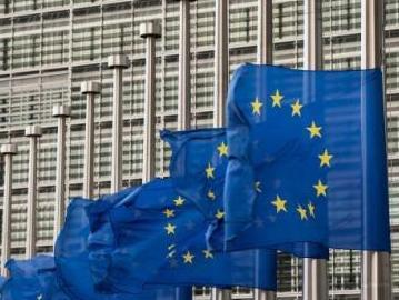 资料图:欧盟旗帜