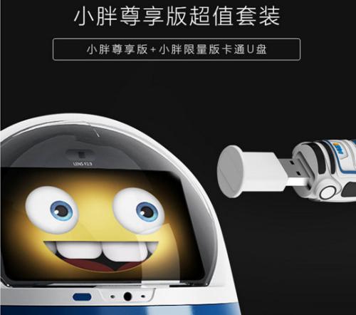 京东618首现智能机器人,进化者小胖推增值服务