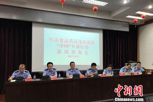 """北京市公安局环食药旅总队与市食品药品稽查总队打击食品药品违法犯罪""""净网""""专项行动新闻发布会现场。 程春雨 摄"""