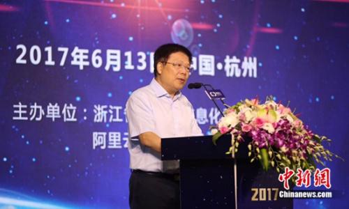 """浙江省经信委联合阿里云举办""""企业上云""""培训班"""
