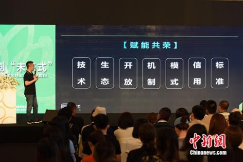 """中国网剧""""未来式""""论坛现场"""