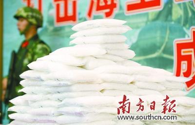 广东摧毁多个跨境贩毒团伙海上缴毒640余公斤