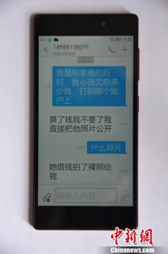 广东警方摧毁多个涉校园贷犯罪团伙 受害学生350多人