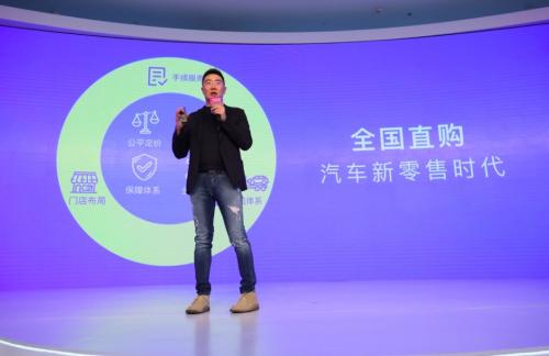 优信集团董事长兼CEO戴琨。