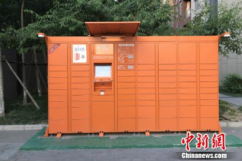 北京某小区内的智能快递柜。<a target=