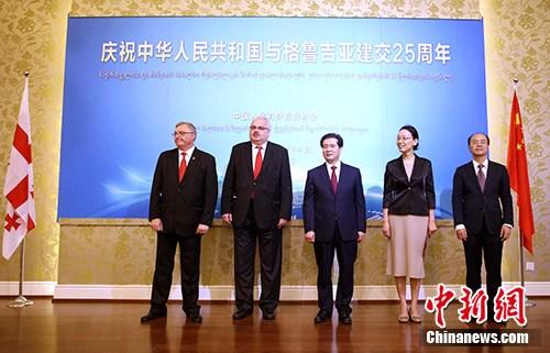 6月14日,中国人民对外友好协会在北京举办庆祝中国与格鲁吉亚建交25周年招待会。中新社记者 张宇 摄