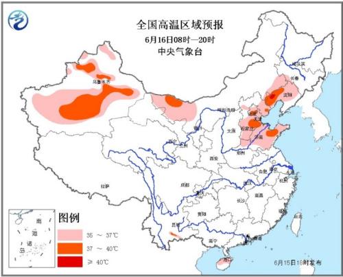 高温黄色预警发布辽宁北京等地有35℃以上高温天气