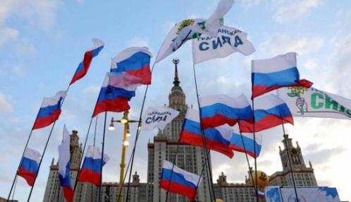 资料图:俄罗斯国旗
