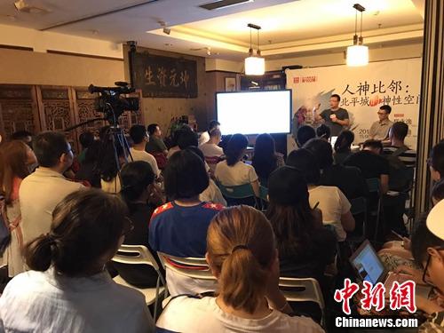 本次讲坛现场观众众多。北京大学出版社供图