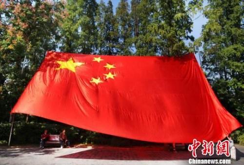 资料图:中国国旗