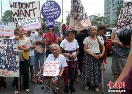 资料图:抗议的慰安妇受害者
