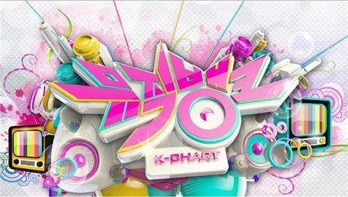 资料图:《音乐银行》节目开头画面(韩联社/KBS提供)