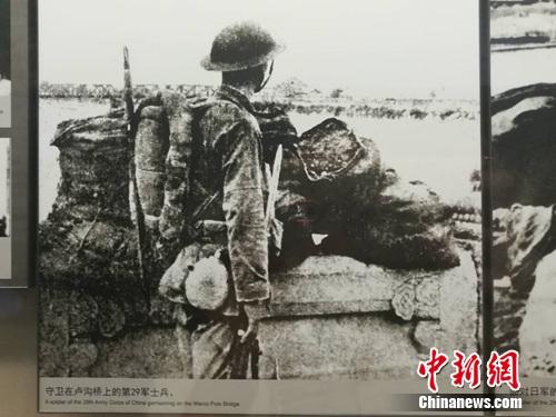 """在中国人民抗日战争纪念馆展出的老照片""""守卫在卢沟桥上的第29军士兵""""。上官云 摄"""