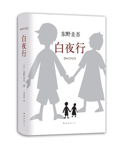 710官方网站 5