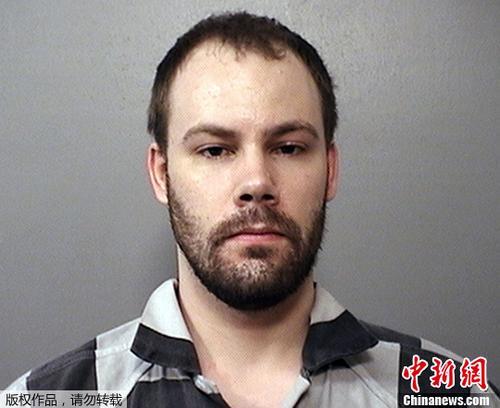 涉嫌绑架中国访问学者章莹颖的美国嫌犯克里斯滕森