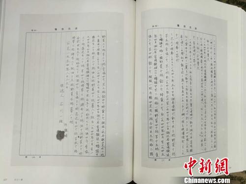 《中央档案馆藏日本侵华战犯笔供选编》其中一册的内文。上官云 摄