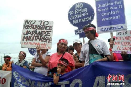 资料图:慰安妇受害者进行抗议