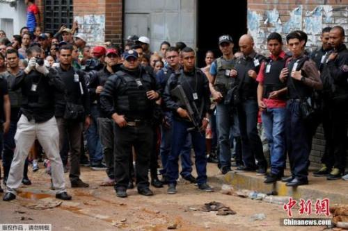 """委内瑞拉总统称愿与反对派对话 达成""""共存协议"""""""