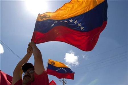 资料图:委内瑞拉国旗