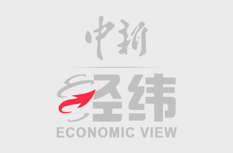 图为青海省人民当局信息办公室举走信息发布会。 张增福 摄