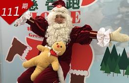 魔法圣诞老人