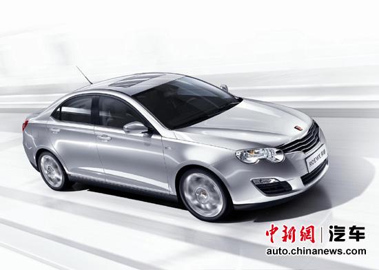 """荣威新750 hybrid混合动力轿车,""""全时数字轿车""""荣威550,""""全时在线中级"""