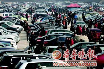 青岛春节前二手车市场火爆 平均月交易量两万辆