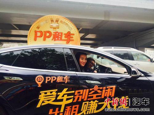 PP租车数百豪车巡游北京城传播汽车共享理念