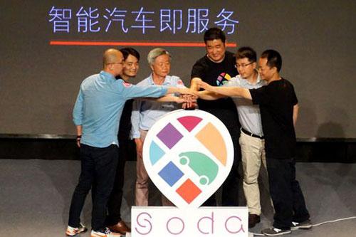 飞驰镁物:智能汽车即服务发布汽车共享品牌Soda