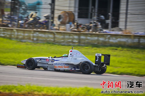 2015CFGP北京站第二回合决赛:何子健CFGP首冠