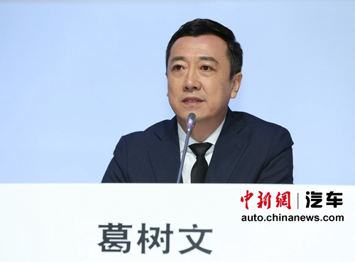 """一汽-大众奥迪葛树文:""""互联网+""""热潮冲击汽车销售"""