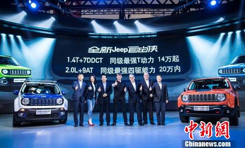 全新Jeep自由侠北京车展启动预售