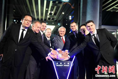 全球最大标致品牌形象体验中心标致大道落户北京