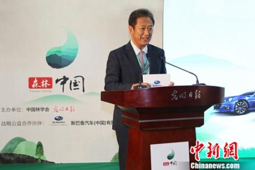 2016森林中国大型公益系列活动在京启动