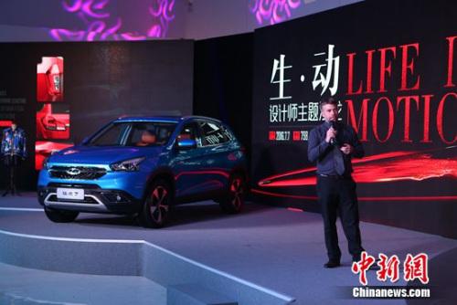 """瑞虎7演绎""""生•动""""设计理念展示中国汽车原创魅力"""