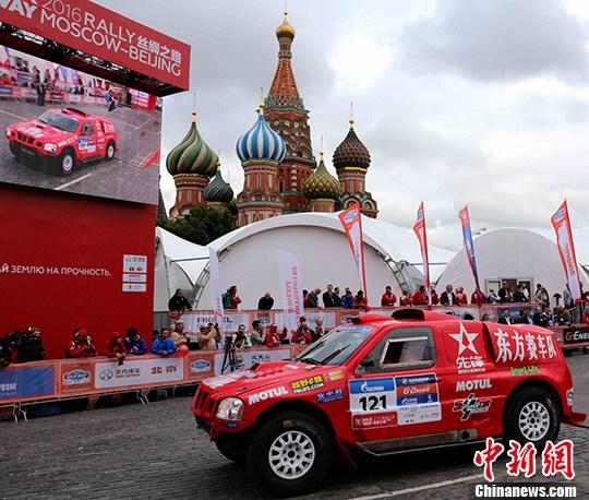"""""""2016丝绸之路""""汽车拉力赛在莫斯科发车"""