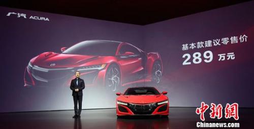 全新一代AcuraNSX上市全新营销体验方式明年上线