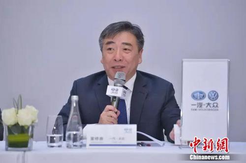 董修惠:2017一汽-大众大众品牌目标锁定140.5万