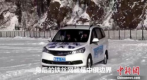 极寒天气裸跑裸充电开瑞蓝天野EV轻松应对冬日黑龙江