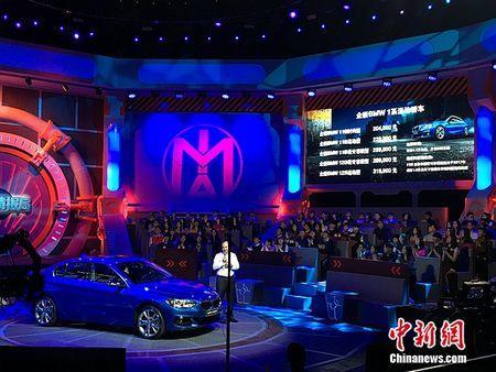 全新BMW1系运动轿车发布起售价20.48万元