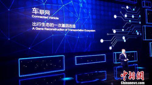 让云技术更懂中国用户 上汽通用发布车联网2025战略