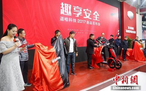 逗哈科技新款智能机车iMigo亮相天津电动车展