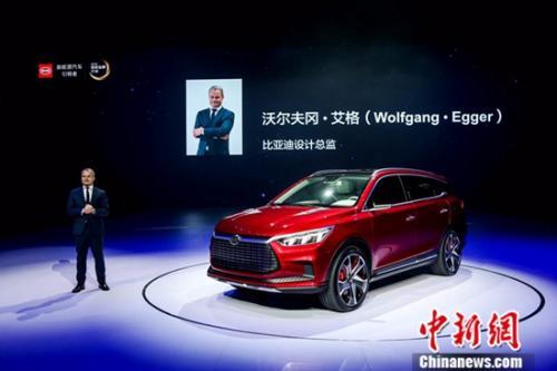 比亚迪品牌盛典发布全新王朝概念车