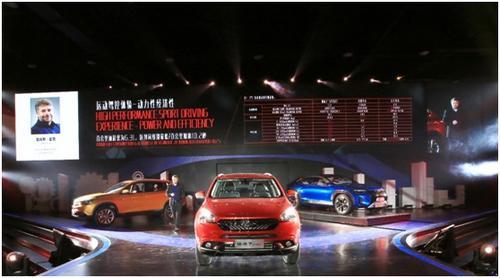 奇瑞品牌之夜 瑞虎轿跑概念SUV发布