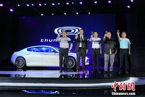 全新电动汽车Thunder Power品牌发布 首款原型车亮相