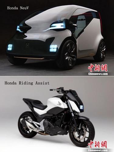 亚洲消费电子展将于下月举行 Honda加快推动开放式创新